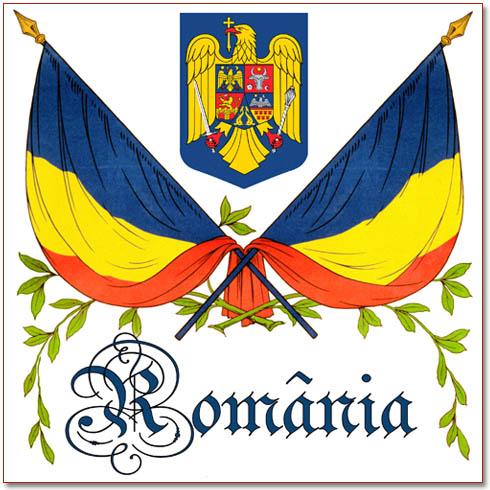 romanian-symbols
